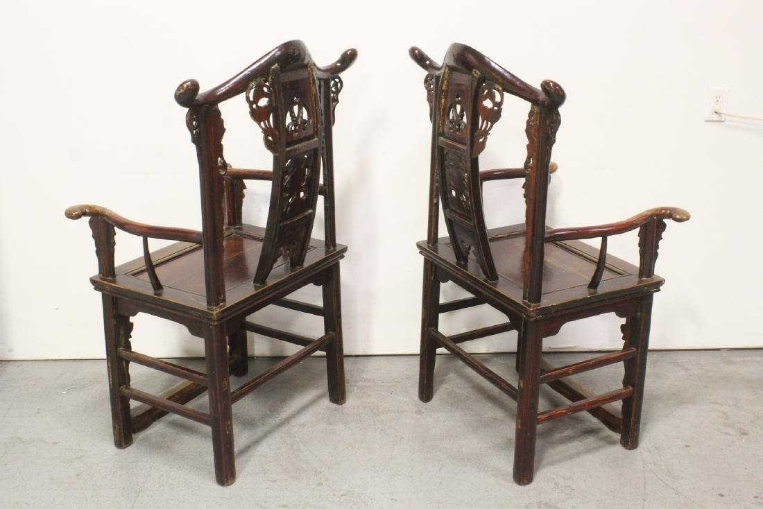Pair Chinese 19th century armchairs - 4