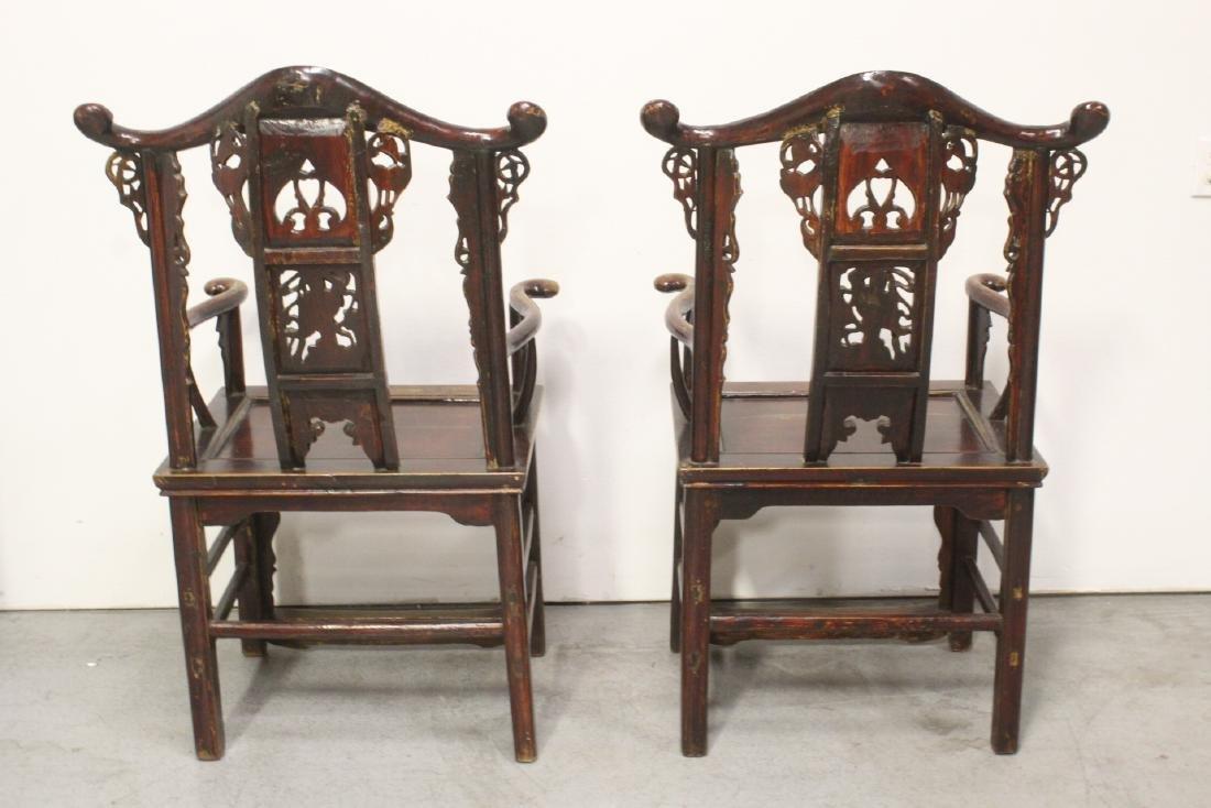 Pair Chinese 19th century armchairs - 5