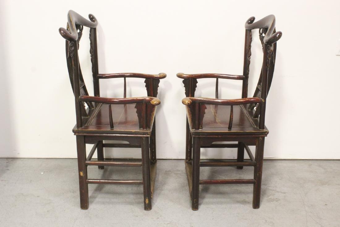 Pair Chinese 19th century armchairs - 6