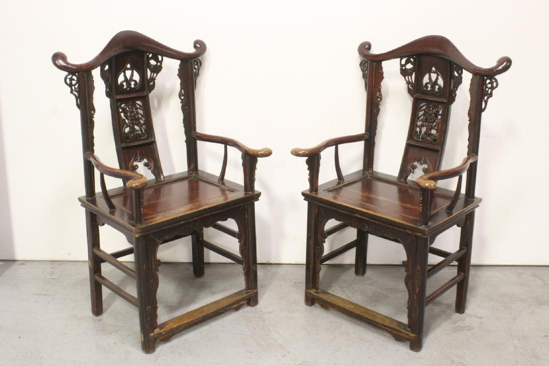 Pair Chinese 19th century armchairs - 7