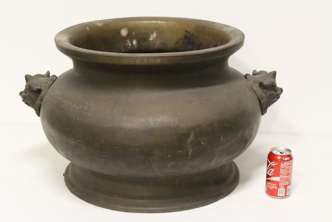 massive Chinese antique bronze temple censer