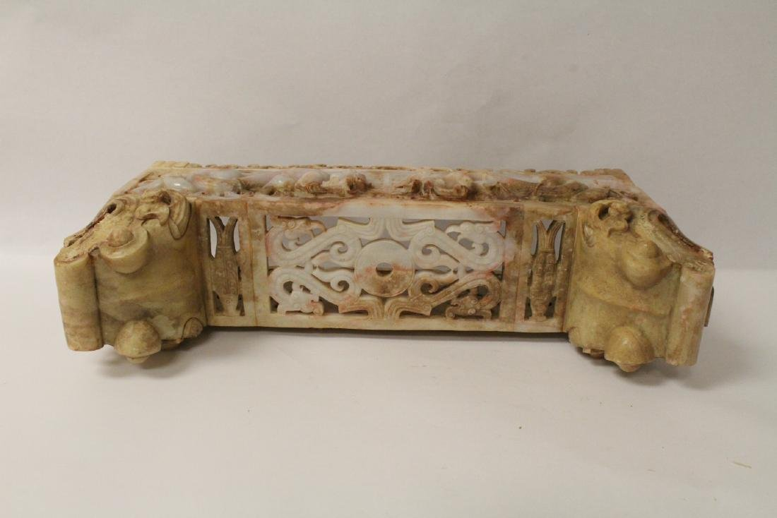 Chinese white jade carved rectangular ding - 10