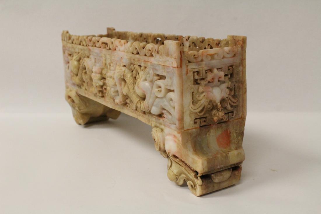 Chinese white jade carved rectangular ding - 6