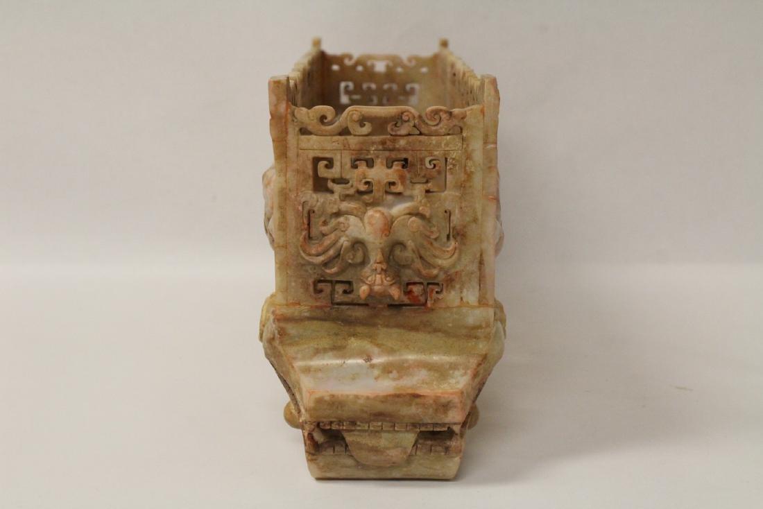 Chinese white jade carved rectangular ding - 7