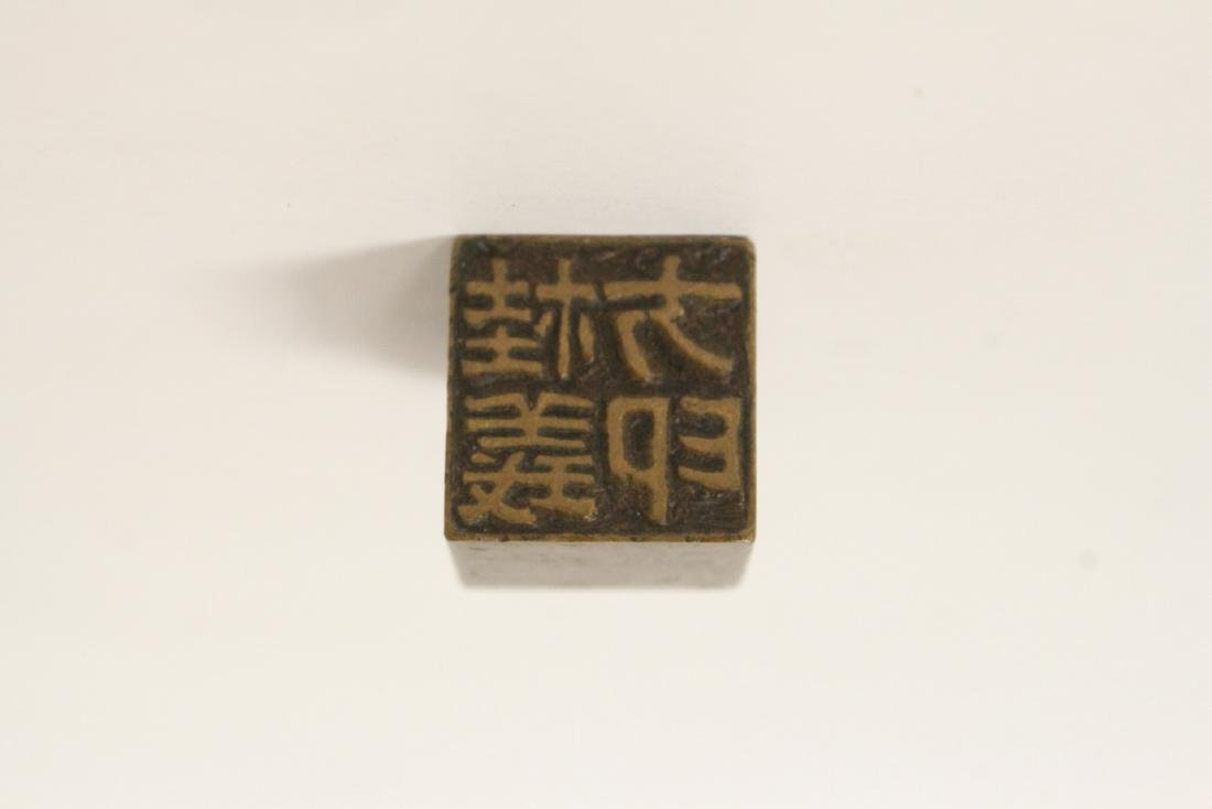 Antique Chinese bronze seal - 5