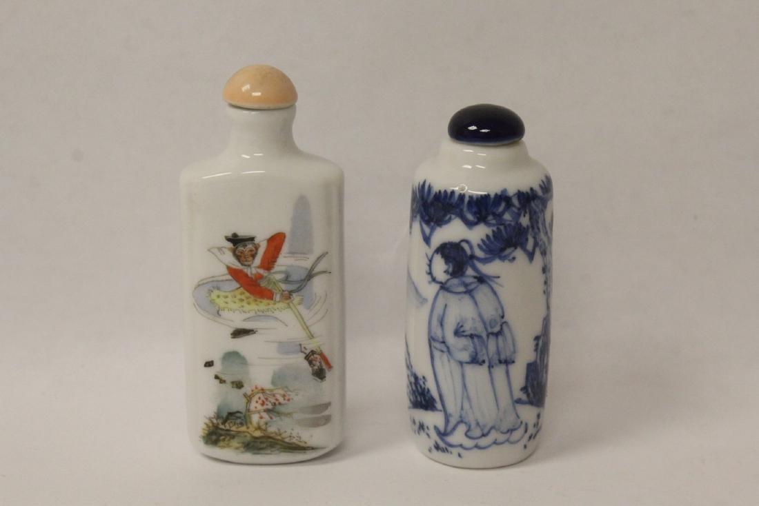 2 Chinese vintage porcelain snuff bottles
