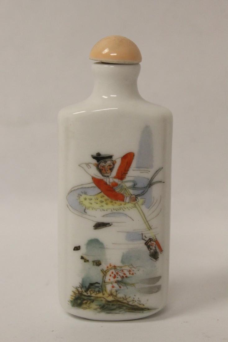 2 Chinese vintage porcelain snuff bottles - 2
