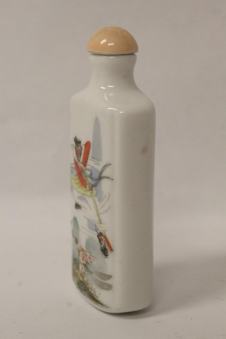 2 Chinese vintage porcelain snuff bottles - 3