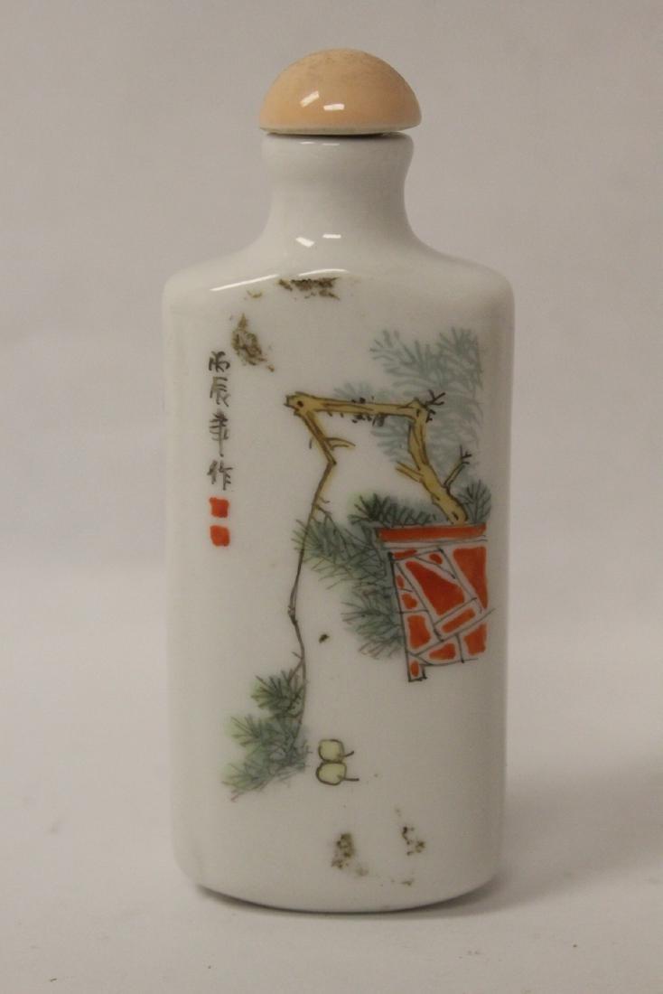 2 Chinese vintage porcelain snuff bottles - 4
