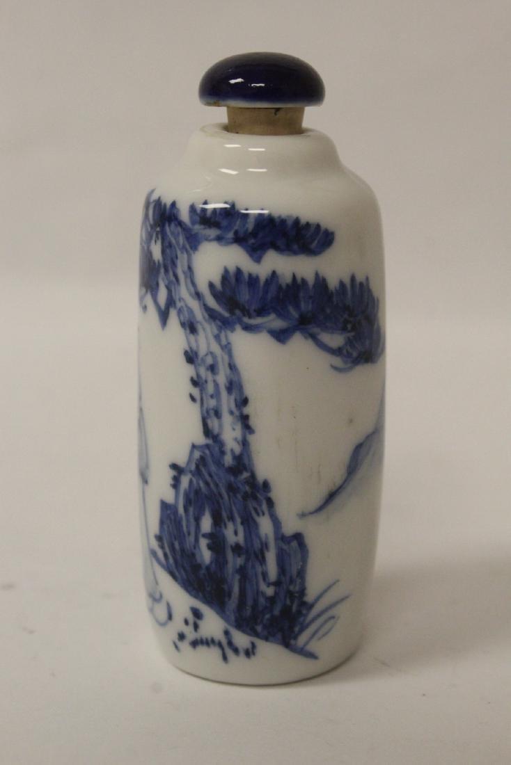 2 Chinese vintage porcelain snuff bottles - 8