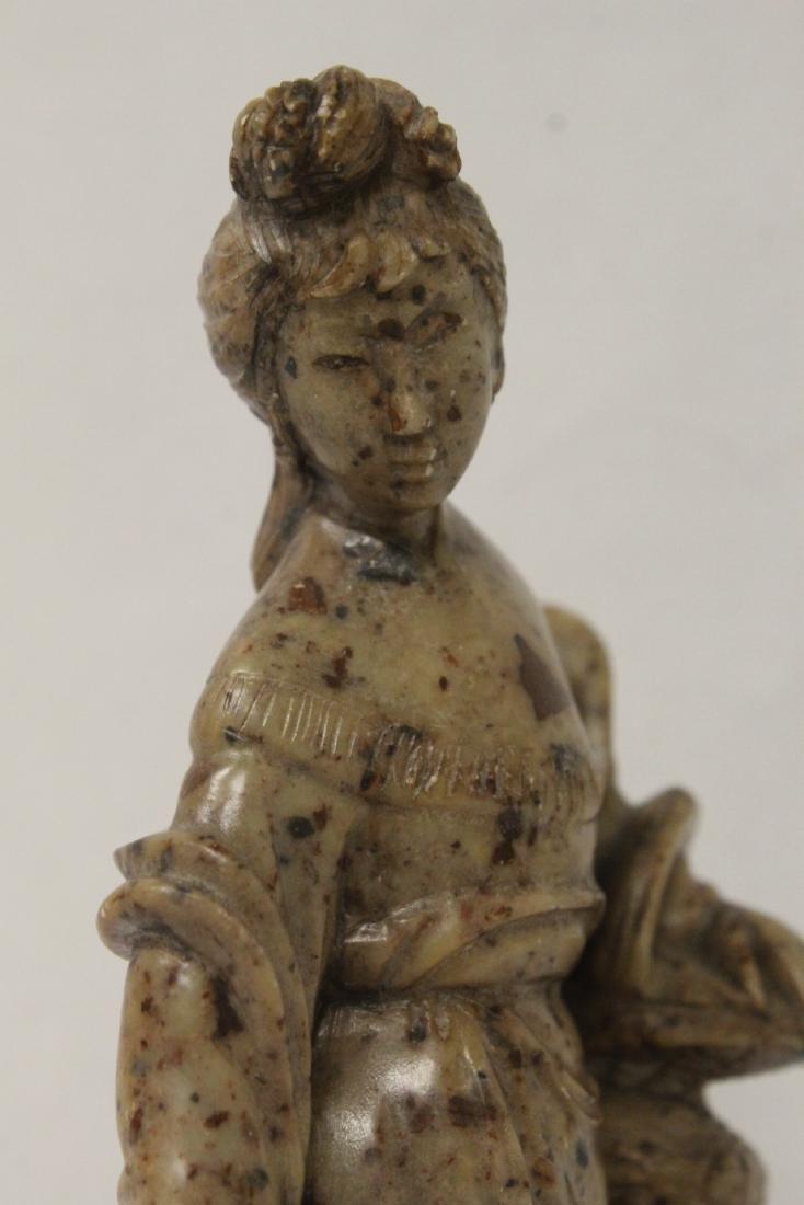 Chinese antique shoushan stone carving w/ original - 6
