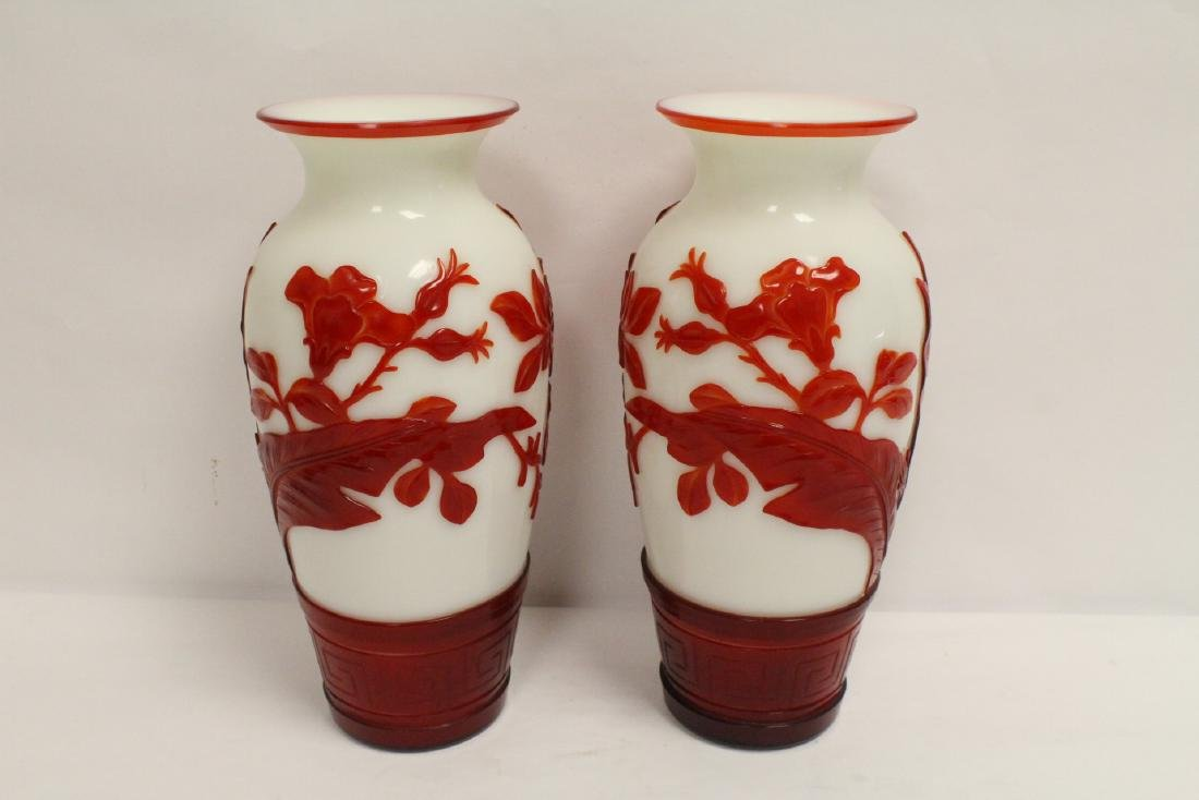 Pair red overlay Peking glass vases - 4