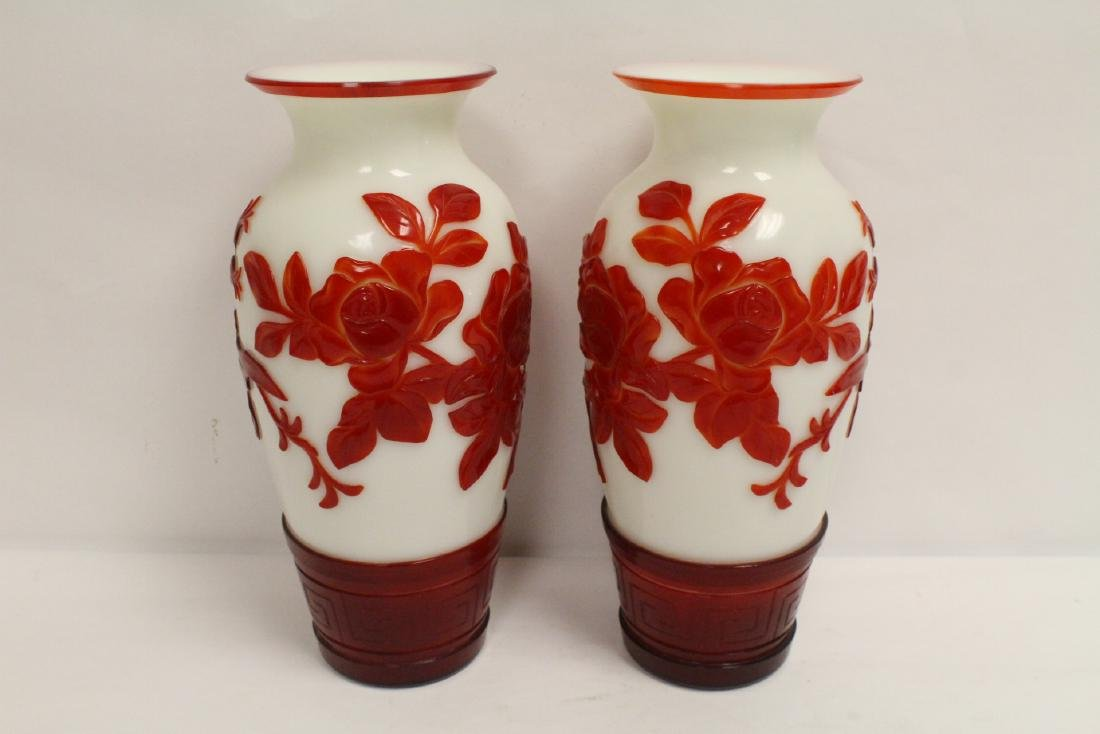 Pair red overlay Peking glass vases - 5