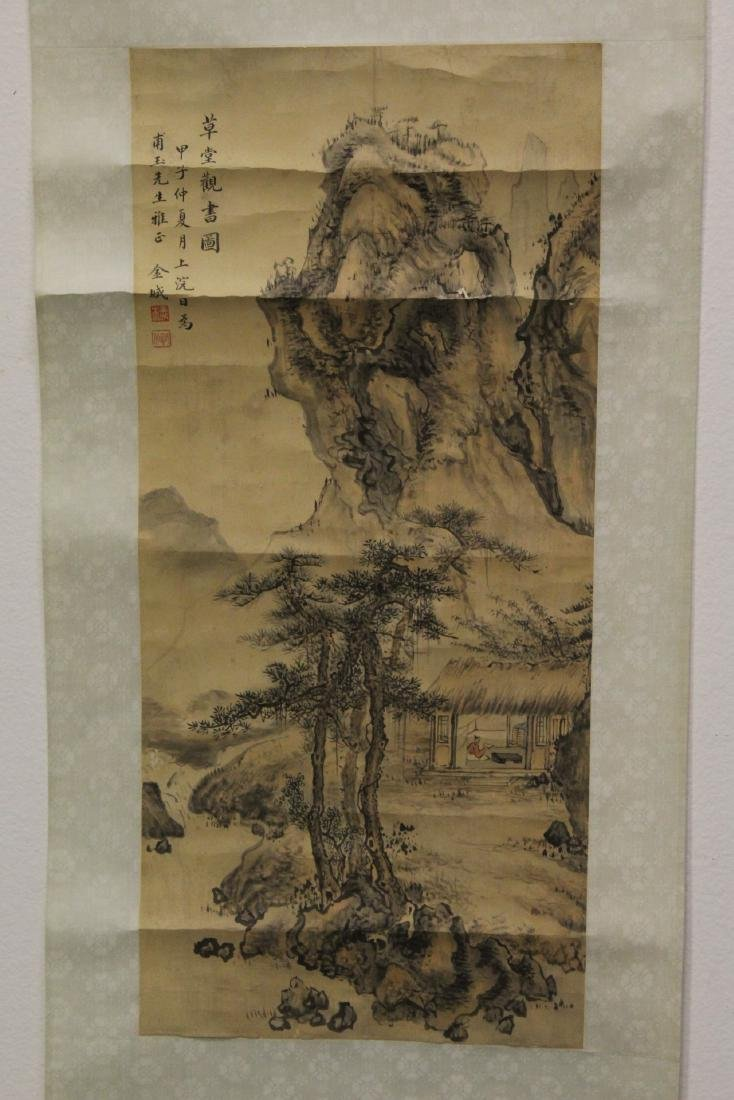 "Chinese watercolor scroll ""mountain scape"""