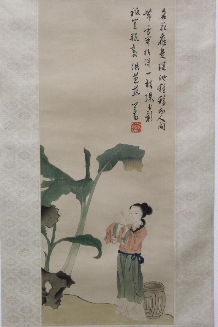 A beautiful Chinese watercolor on silk panel