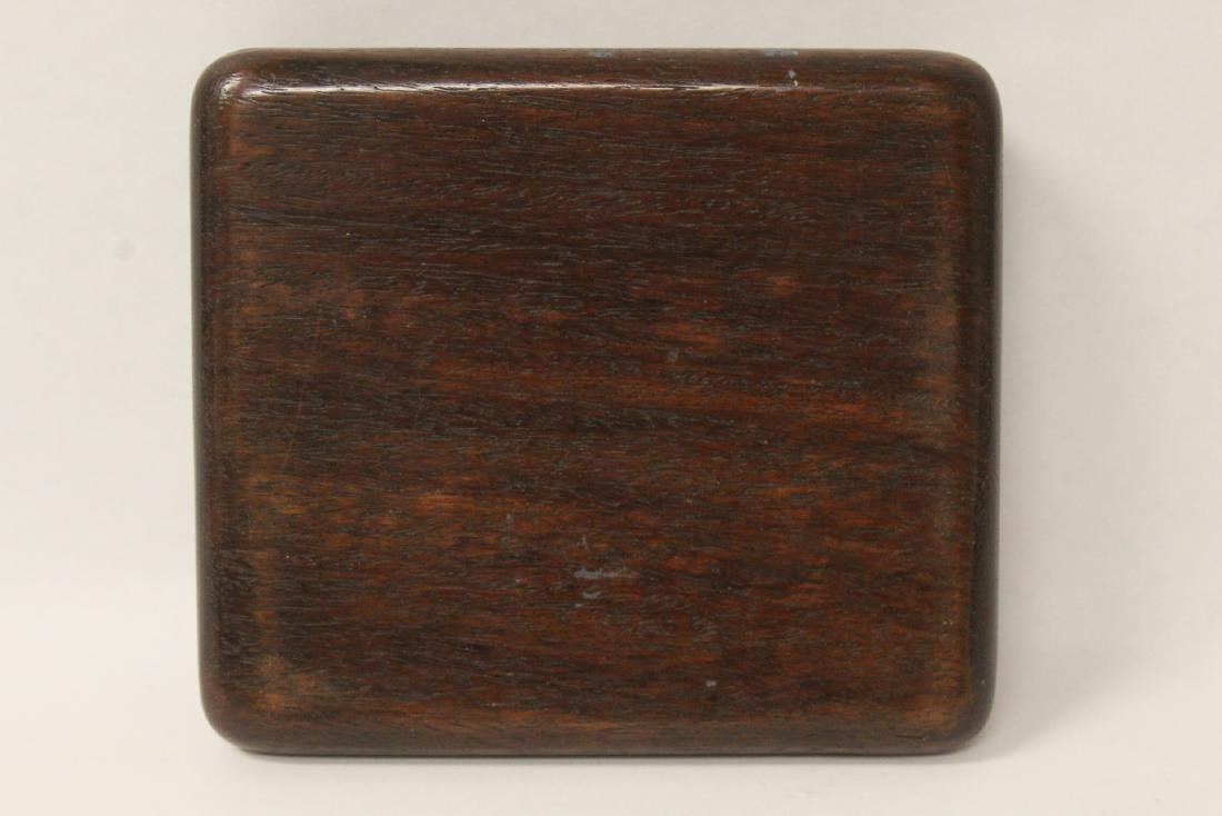 Chinese rosewood box with antique jade plaque - 9