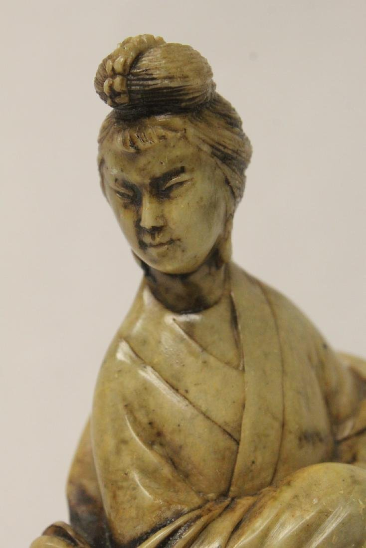 Chinese antique shoushan stone carved Guanyin - 8