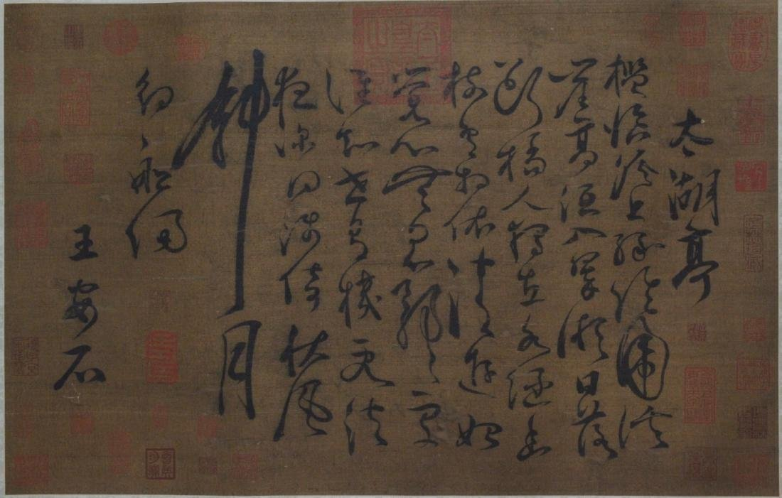 Chinese vintage calligraphy on silk panel