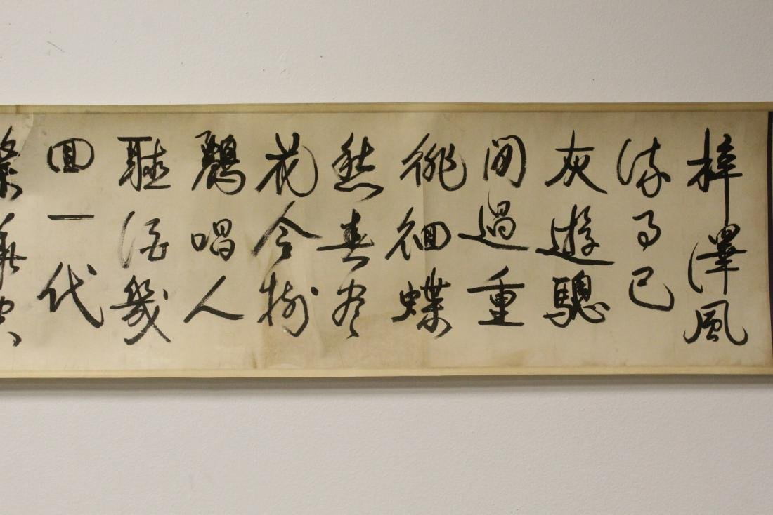 A Chinese long calligraphy scroll - 5