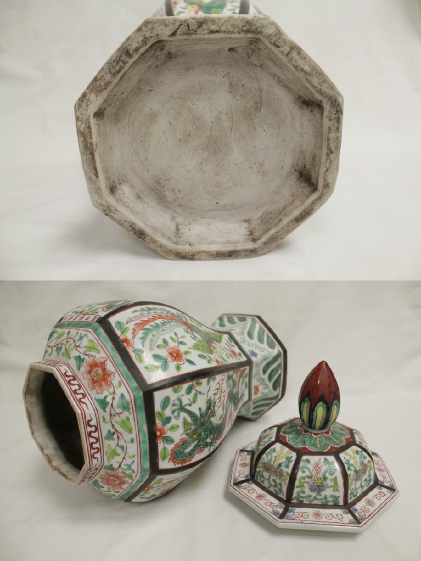 Chinese vintage octagonal famille rose covered jar - 10