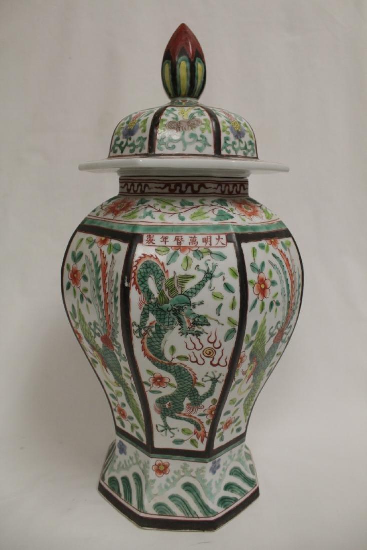 Chinese vintage octagonal famille rose covered jar