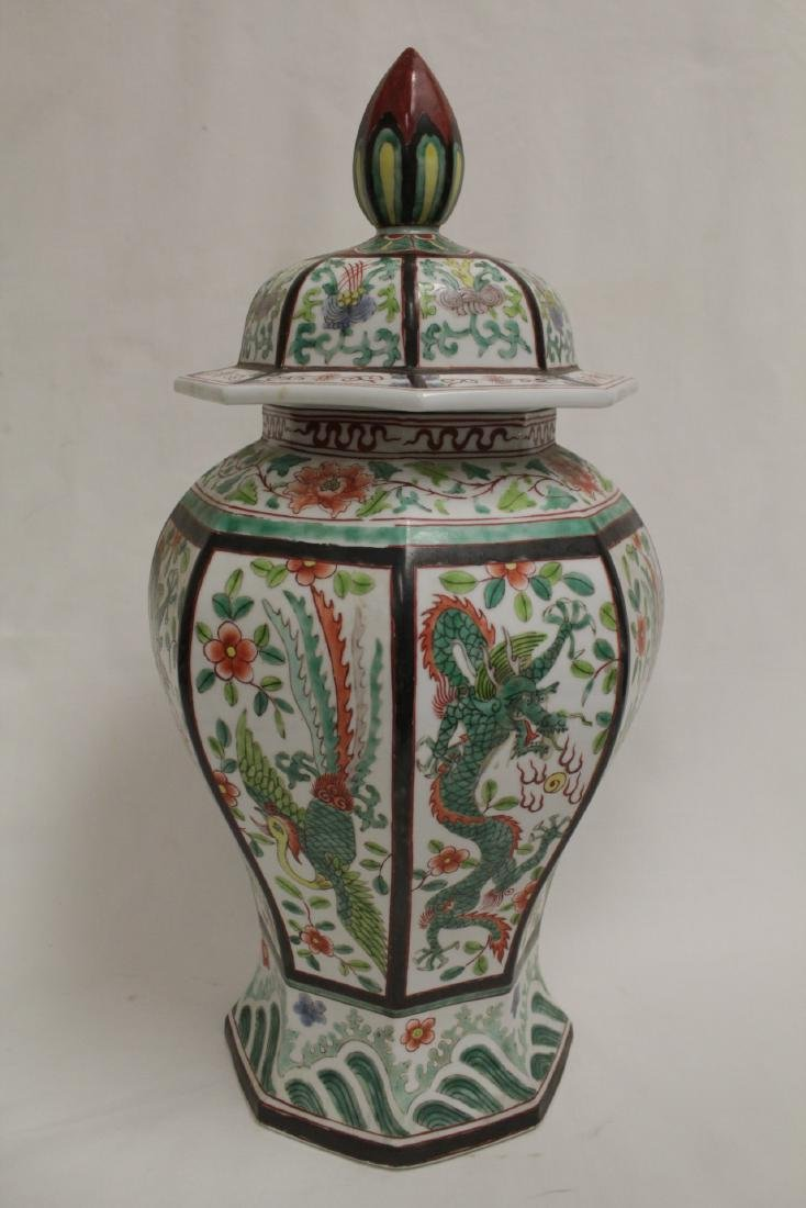 Chinese vintage octagonal famille rose covered jar - 2