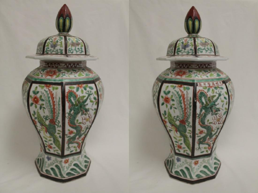 Chinese vintage octagonal famille rose covered jar - 4