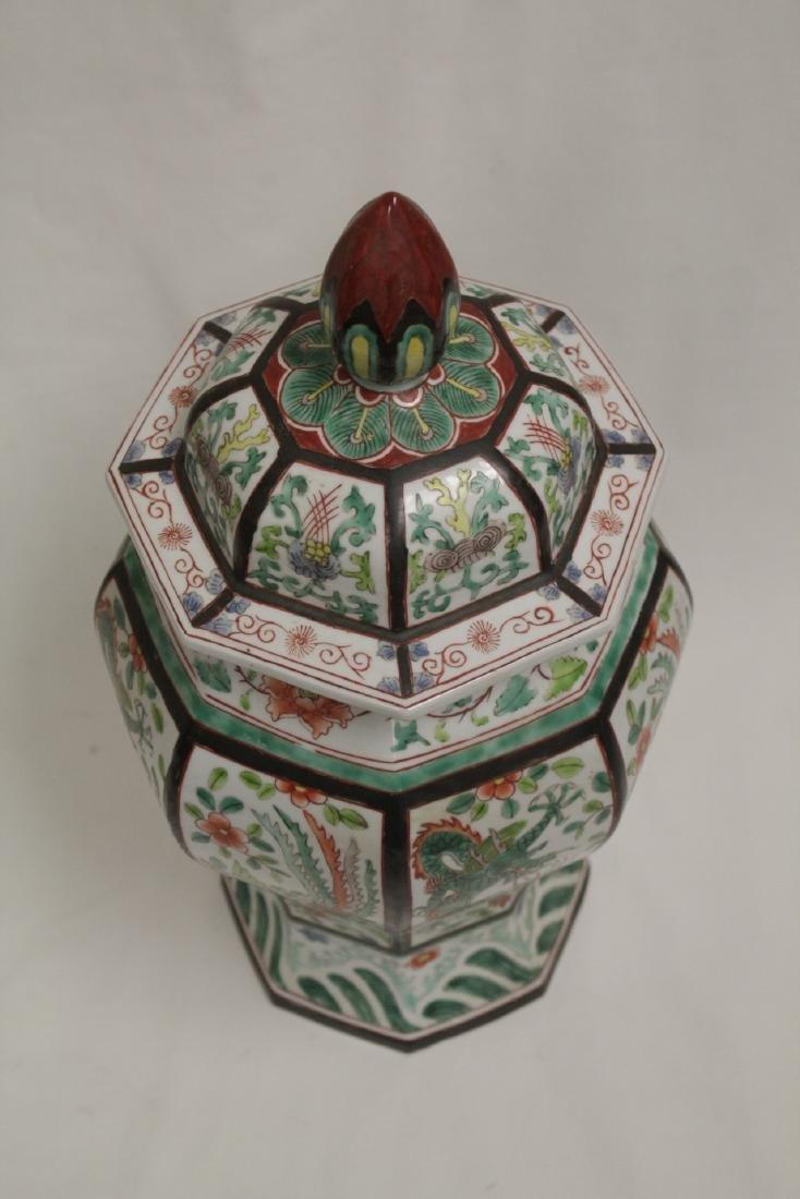 Chinese vintage octagonal famille rose covered jar - 5