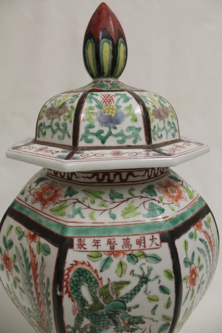 Chinese vintage octagonal famille rose covered jar - 6