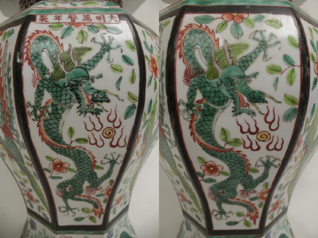 Chinese vintage octagonal famille rose covered jar - 7