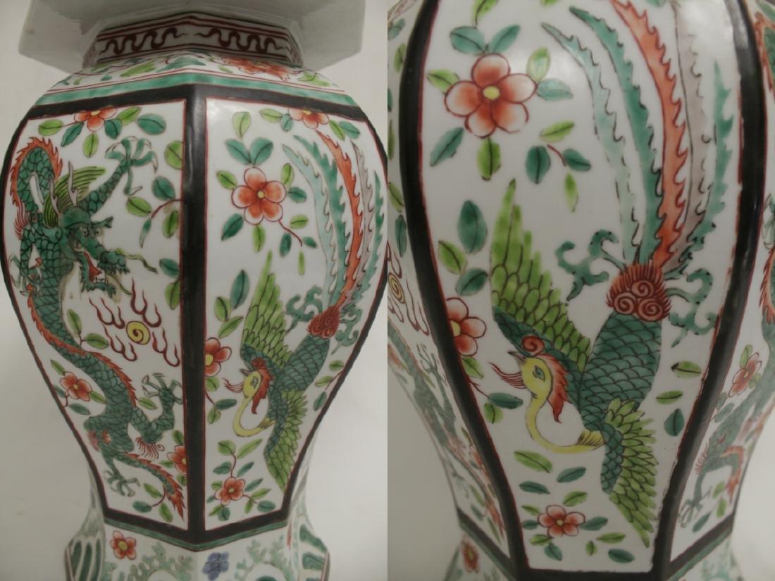 Chinese vintage octagonal famille rose covered jar - 8