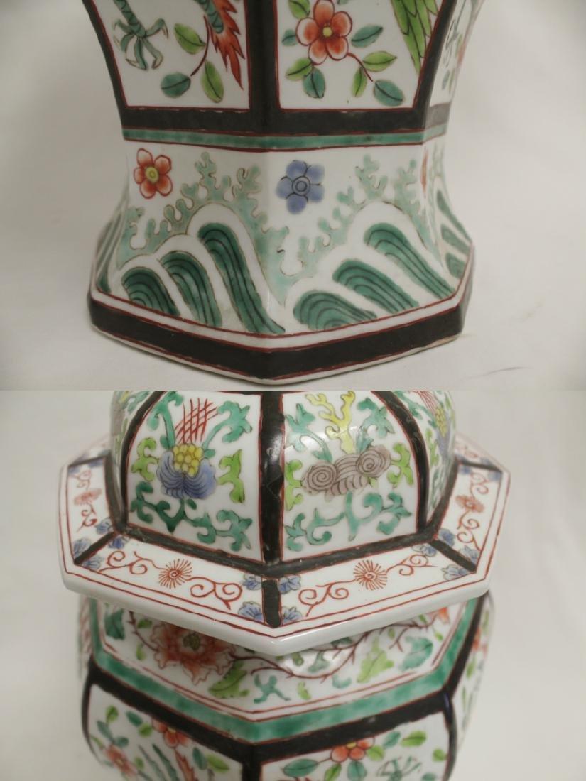 Chinese vintage octagonal famille rose covered jar - 9