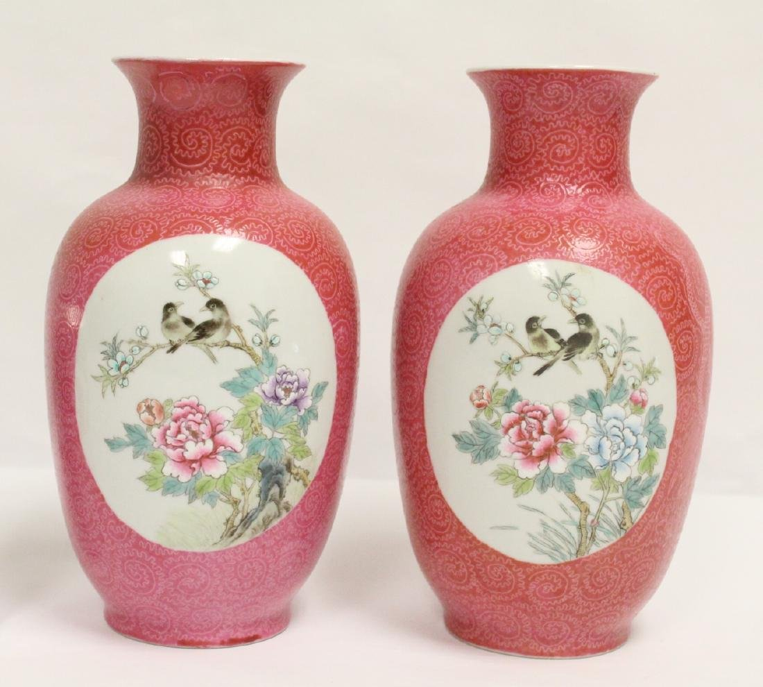 Pr beautiful Chinese famille rose porcelain vases