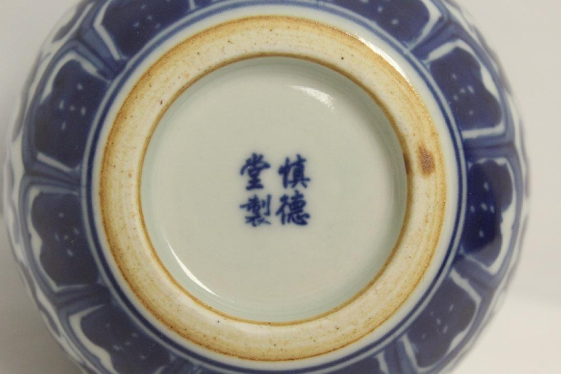 A fine Chinese blue and white small porcelain jar - 8