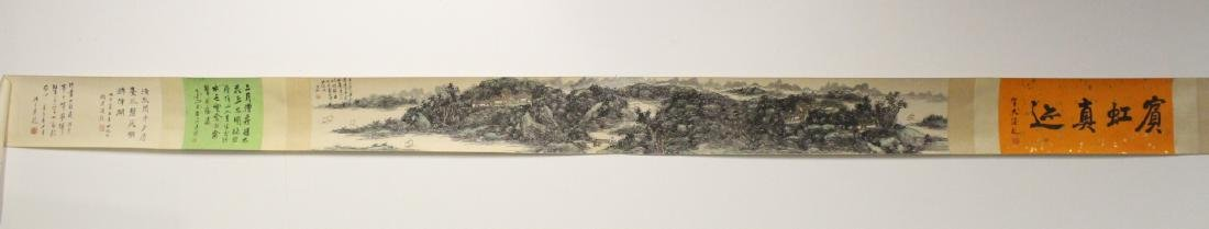 A very long Chinese watercolor on rice paper