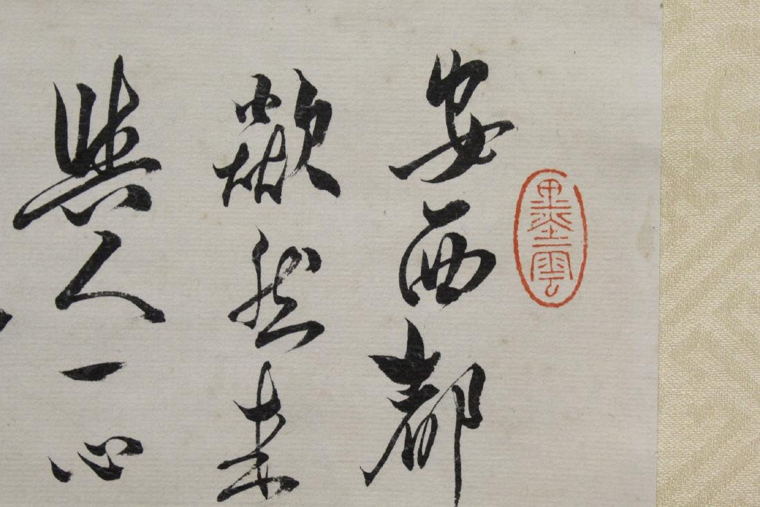 Chinese watercolor scroll - 6