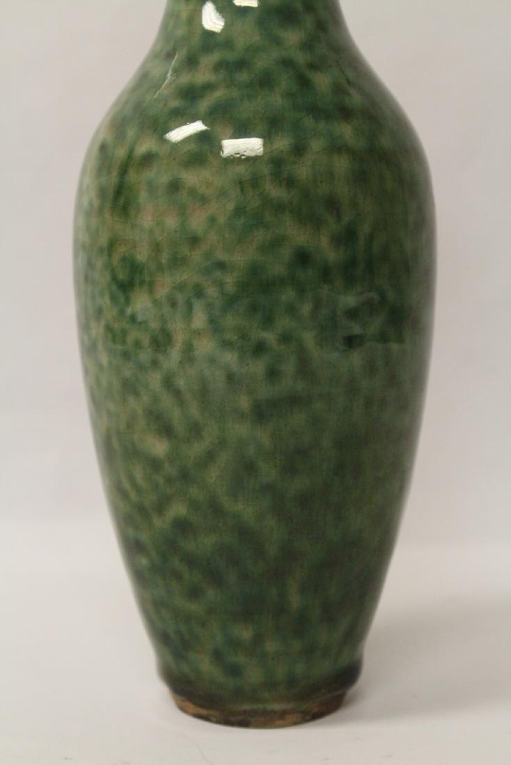 Pair Chinese green glazed porcelain vases - 10