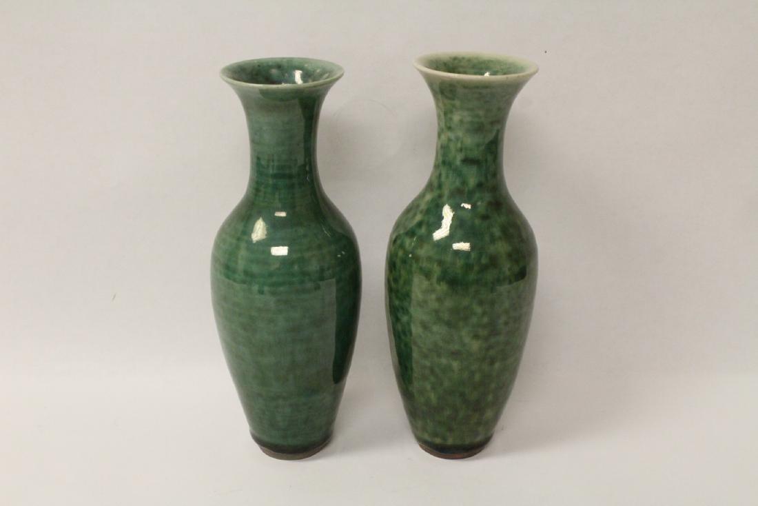 Pair Chinese green glazed porcelain vases