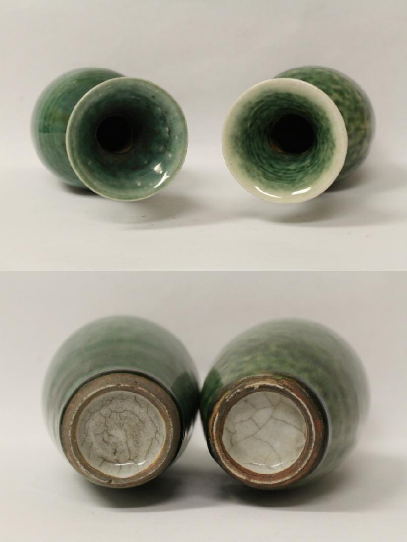 Pair Chinese green glazed porcelain vases - 2