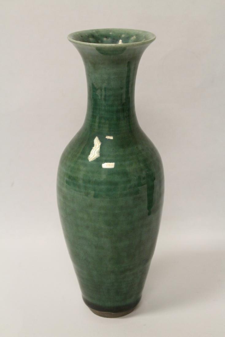 Pair Chinese green glazed porcelain vases - 3
