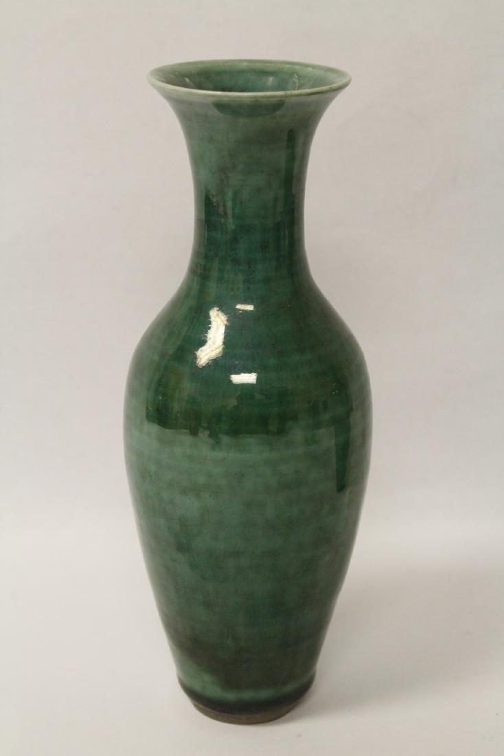 Pair Chinese green glazed porcelain vases - 4