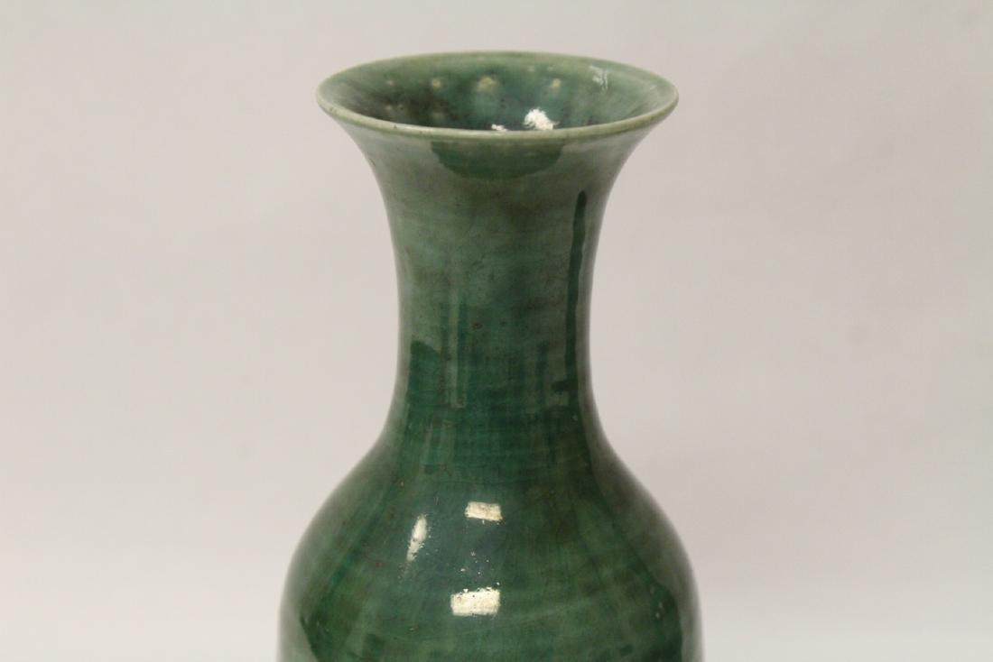Pair Chinese green glazed porcelain vases - 5