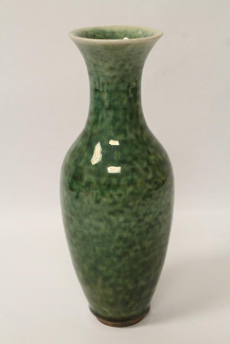 Pair Chinese green glazed porcelain vases - 7
