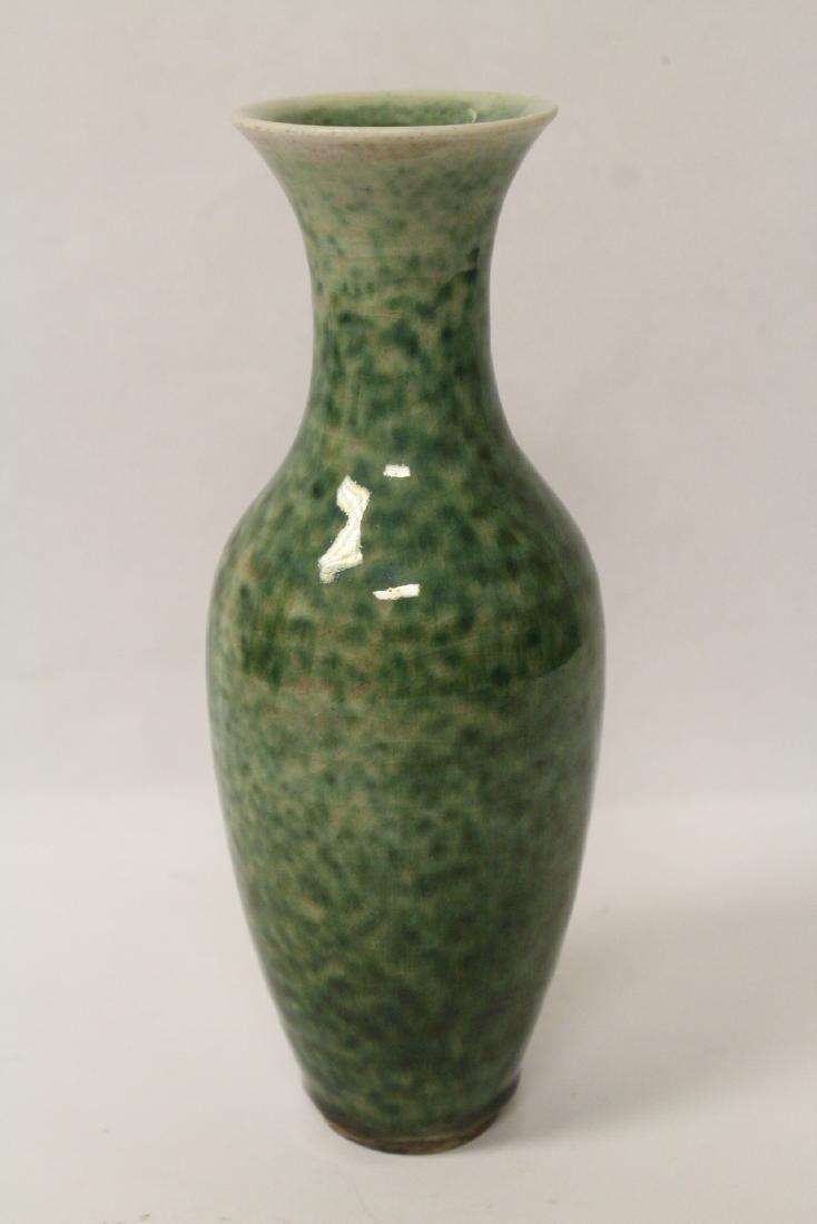Pair Chinese green glazed porcelain vases - 8