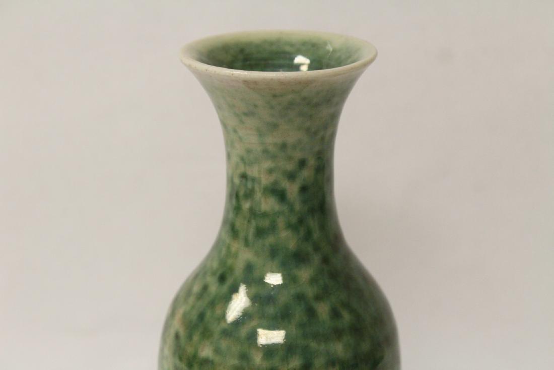 Pair Chinese green glazed porcelain vases - 9