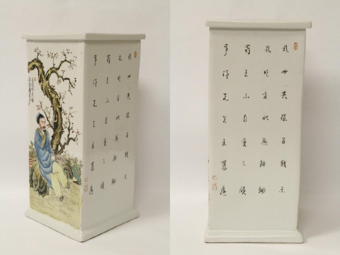 Chinese famille rose porcelain incense holder - 4