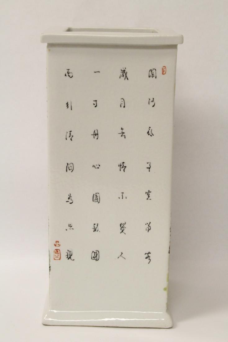 Chinese famille rose porcelain incense holder - 8