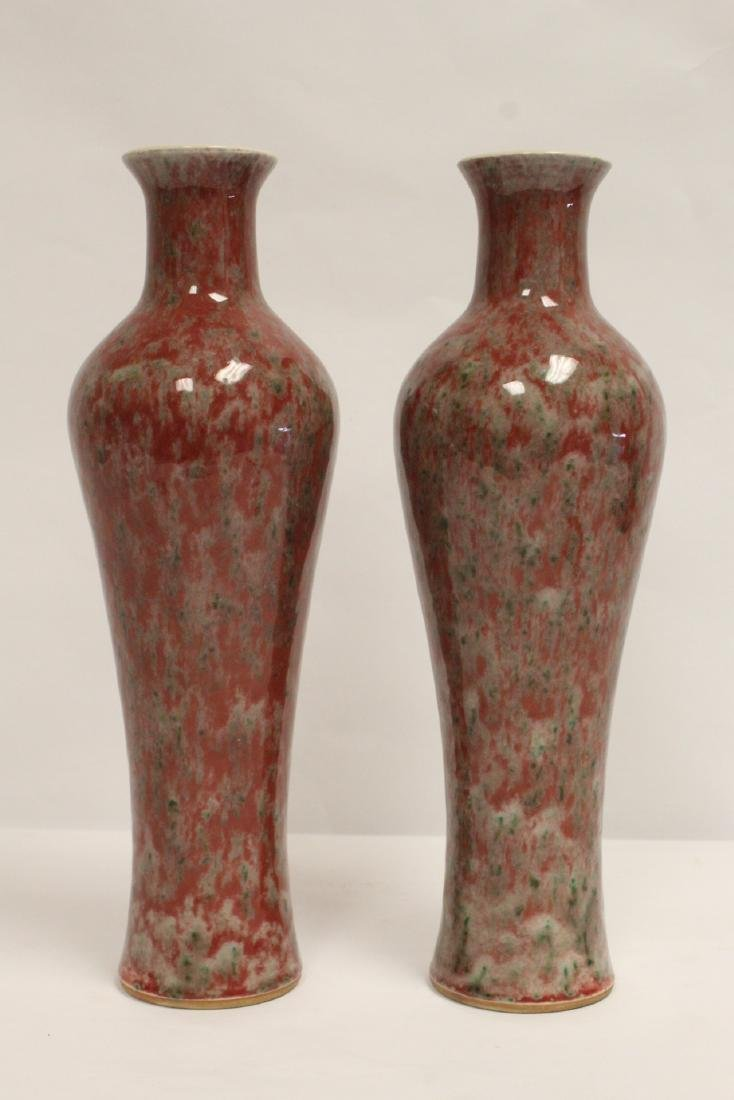 Pair Chinese red glazed porcelain vases