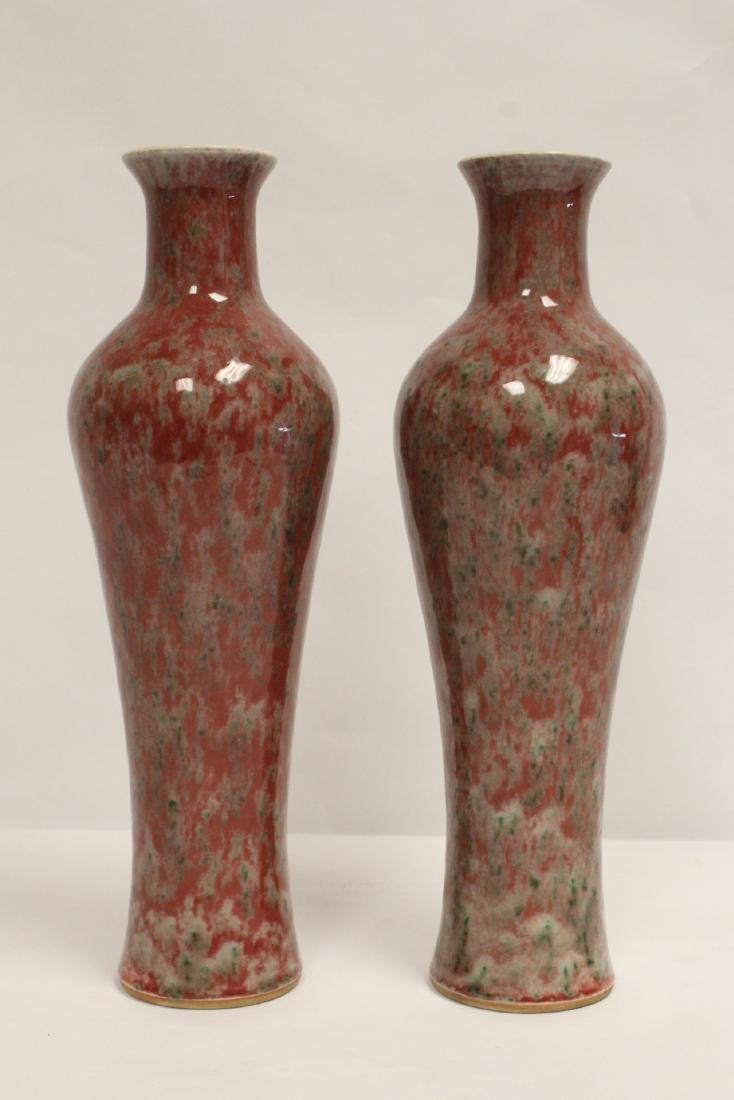 Pair Chinese red glazed porcelain vases