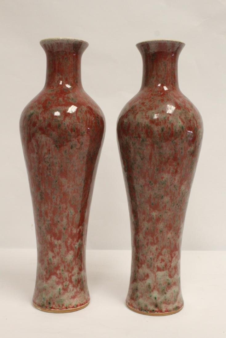 Pair Chinese red glazed porcelain vases - 3